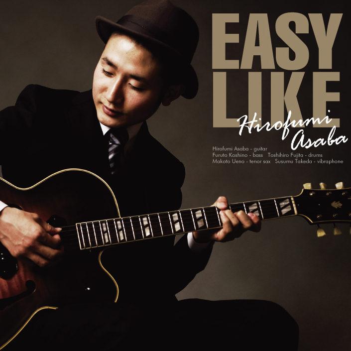 easy-like