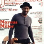jazz-life-march-2015