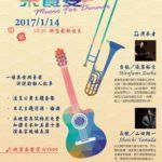 taiwan-tour-2017