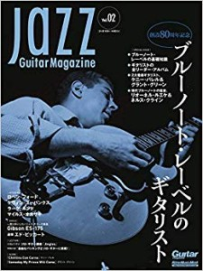 jazz-guitar-magazine-june-2019