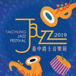 taichung-jazz-festival-2019