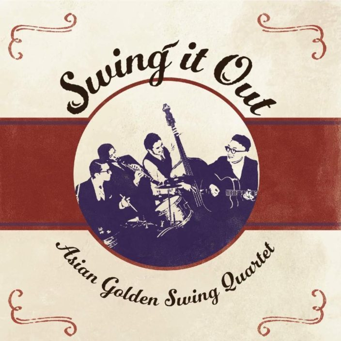 swing-it-out