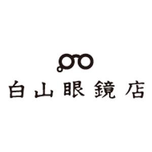白山眼鏡 ジャズギタリスト