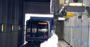横浜 ジャズ 地下鉄 ジャズギタリスト
