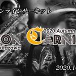 20201003-aion_full